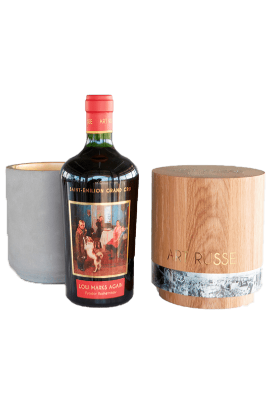 ART RUSSE Gift Box (box only)